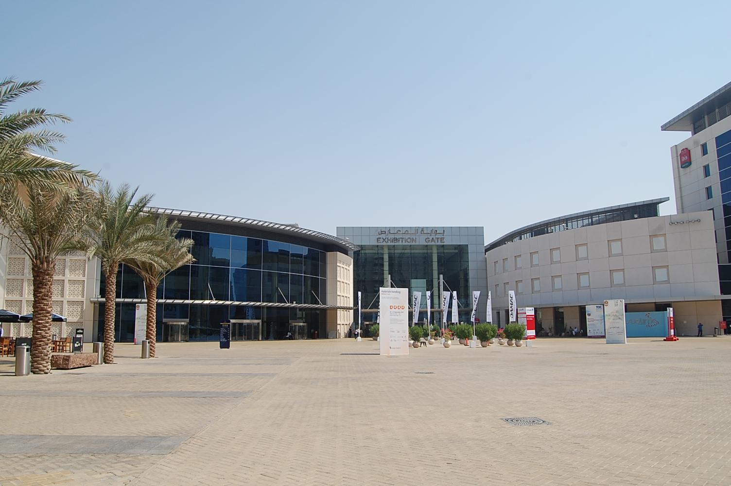 Options dubai world trade convention centre