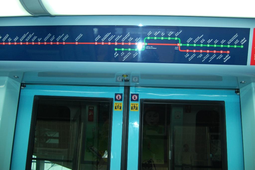 Dubai Metro 11 Etisalat Green Line Oye Magkasi7